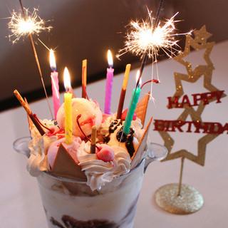 ◆お誕生や記念日◆とりっこが本気でお祝い♪えっ!プレゼント!