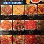 上海酒場 - ランチメニュー定食