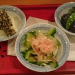 54114170 - 野菜三種盛り