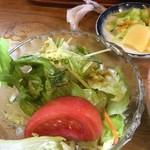 54114241 - 上定食につくサラダ