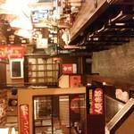 麺酒場 なすび - 内観写真: