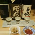 酒音 - 店内の日本酒をどれでも3種類選んで、利き酒できます