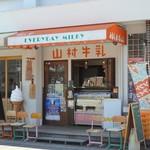 54117374 - 小さなお店です