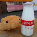 54117376 - のうこう牛乳!