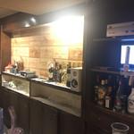 Empire Kitchen  -