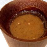 54121615 - 竹筒スープ