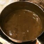 ネパール民族料理 アーガン - ダルスープ