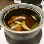 s.201 - ☆春雨スープ(^○^)☆