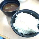 農家レストラン 大地 - ごはんと味噌汁