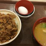 すき家  - 牛丼大盛トン汁たまごセット 610円