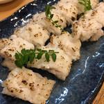 うち田 - 穴子白焼