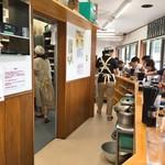 永井食堂 - 店内
