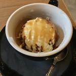ストリーマーコーヒーカンパニー - キャラメルアフォガードはカップが冷やされており、冷たさ長持ち♡