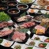 焼肉・韓国料理がんばりや - 料理写真:
