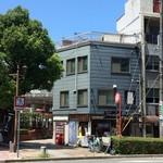 がんばり屋 - 元町6丁目のご飯屋さん(2016.7.28)