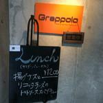 グラッポロ -