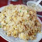 喜久 - 五目炒飯(大盛)850円…久し振りに胃袋の許容範囲を超えてしまった(笑)