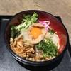 阿久根屋 - 料理写真:冷しゃぶぶっかけうどん