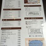54145413 - メニュー②