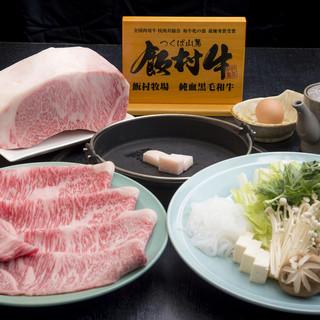 飯村牛、弓豚、生産者の顔が見える地元食材にこだわります!