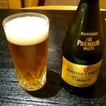 はいばら - プレモル小瓶¥700-