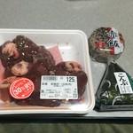 カネスエ - 料理写真: