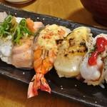ときすし - すし焼き8貫の炙り寿司を、8種それぞれの味でご堪能頂けます
