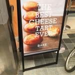 ベイク チーズタルト - 外の看板