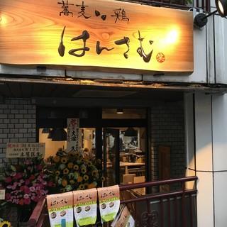 下北沢駅から徒歩3分。好アクセスも魅力の素敵な空間