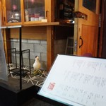 焼鳥スエヒロガリ -
