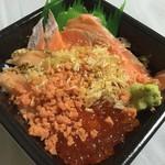 三宝 丼丸 - 鮭づくし