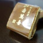 渡辺菓子舗 - [2016/07]かすまきハーフ・白あん(120円)