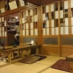 やんばるダイニング 松の古民家 - 落ち着く古民家