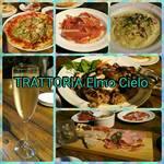 トラットリア エルモチェーロ -