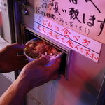 オートレストラン 鉄剣タロー  - うかき揚げうどん300円 出来上がり
