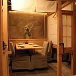 宙 - ご接待や会食だけでなくご友人同士でもくつろげる半個室のお席