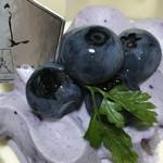 54161590 - 国産ブルーベリーのレアチーズパイ☆ blueberry up