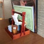 金山庵 - テーブルセット