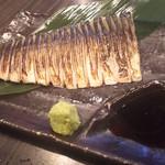 さくらみち - 炙り〆鯖