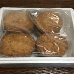太田商店 - 料理写真:ぎょろっけ(揚げ冷凍)12個入