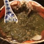 琳千 - 蟹味噌の甲羅焼き