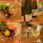 エスパイ クック コウベ - 季節の野菜サラダ・・ブラックキャロットのジュレ添え!白ワインをボトルで・・