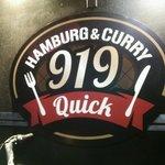 ハンバーグ&カレー クイック - 店のロゴ