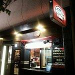 ハンバーグ&カレー クイック - 店の入り口