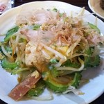 Okinawadainingunagomi - (2016/7  訪問)ゴーヤチャンプルー定食、アップ。ゴーヤがたっぷり入ってましたー。