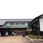 道の駅若狭熊川宿 四季彩館 - 滋賀県高島側から福井県小浜へ抜ける中間。通称、鯖街道にある宿場の道の駅。
