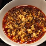 54169943 - 熱々刺激的麻婆豆腐です。