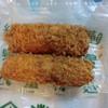とんかつ 新宿さぼてん - 料理写真:チキン梅しそ巻きかつ