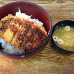 ウッドランドカフェ - ソースかつ丼 1300円(内税)味噌汁付き