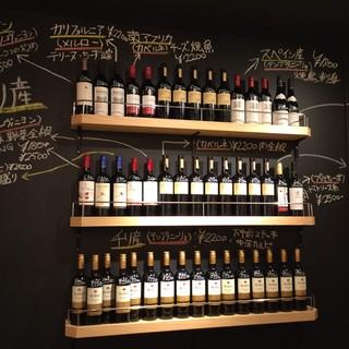 各種ワインもリーズナブルにご提供ボトルワイン1,200円~!